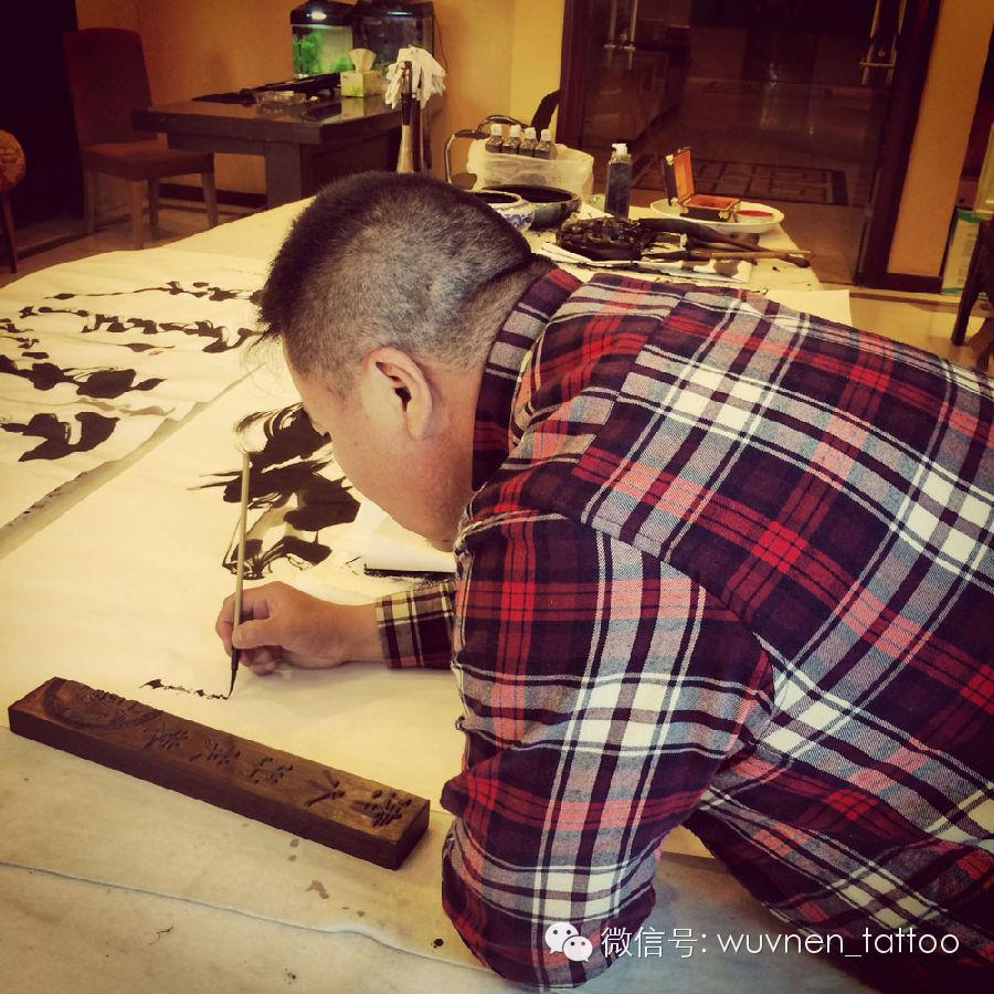 著名蒙古国书法家&画家Sukhbaatar为無南刺青创作并赠送珍贵书画作品 第1张