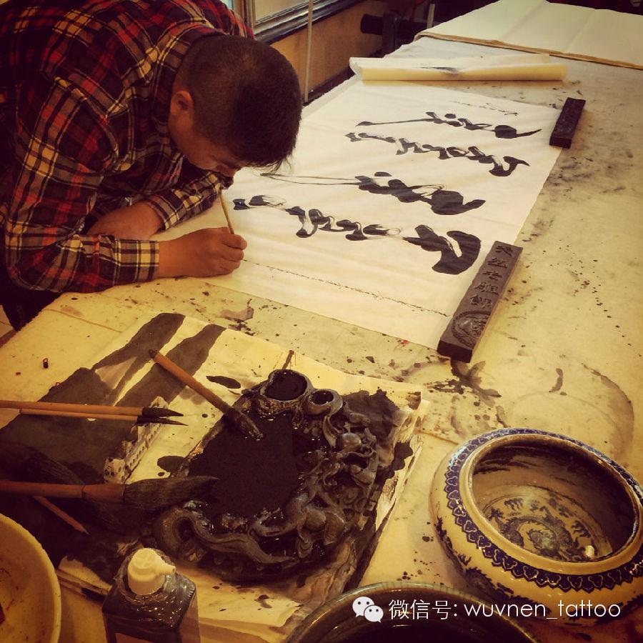 著名蒙古国书法家&画家Sukhbaatar为無南刺青创作并赠送珍贵书画作品 第2张