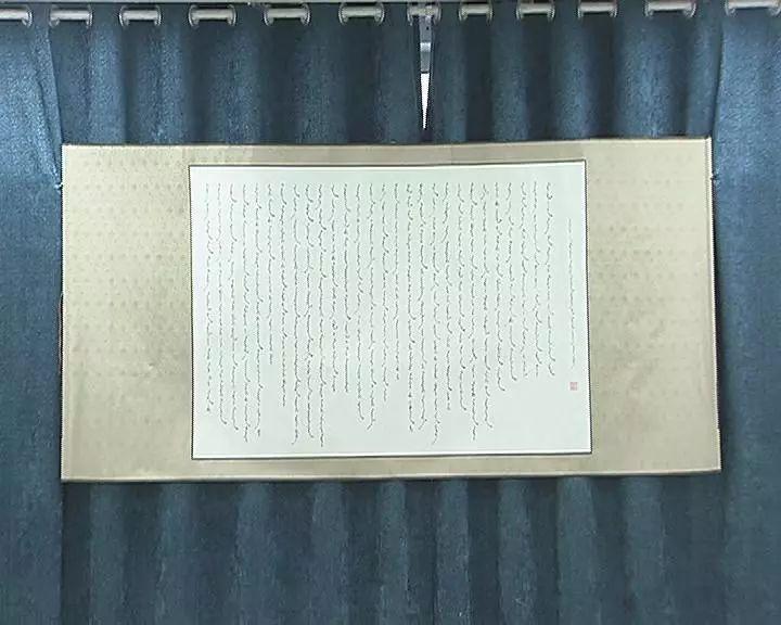 道日娜举办个人书画展【蒙古文】 第6张
