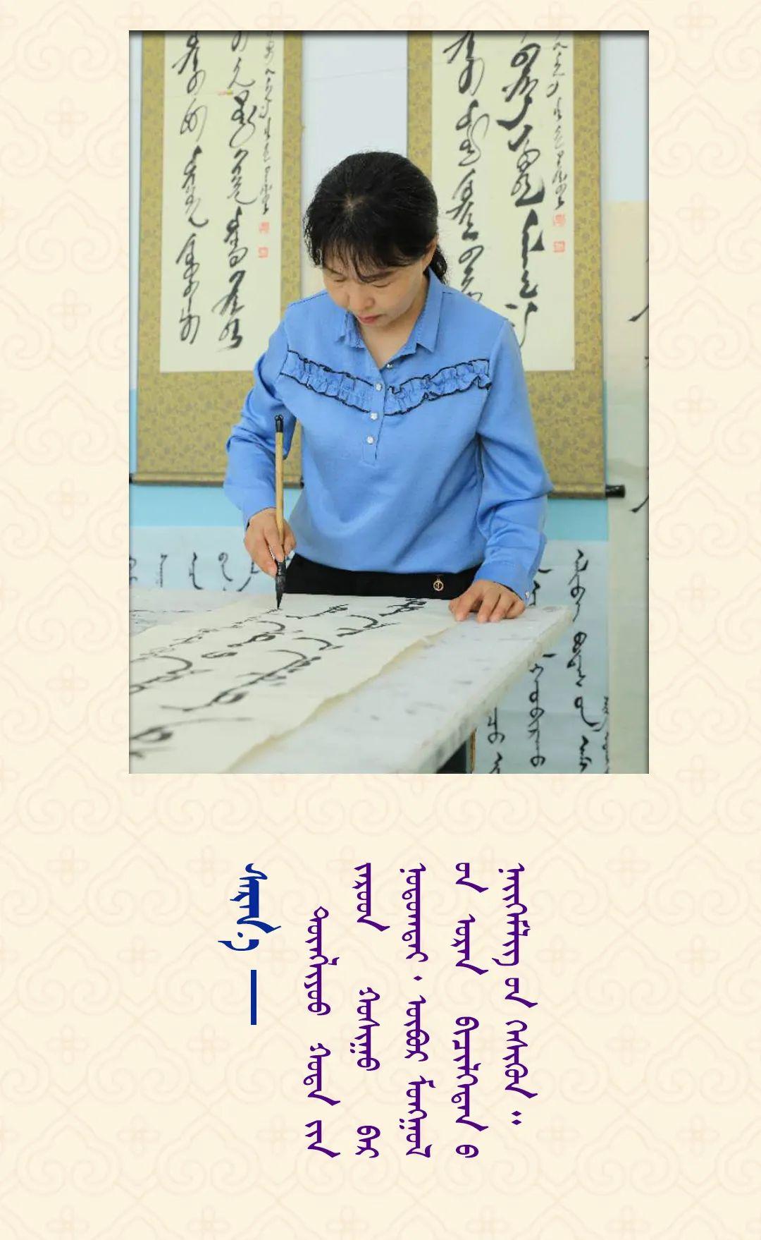家乡美 | 萨日娜书法作品欣赏 第1张 家乡美 | 萨日娜书法作品欣赏 蒙古书法