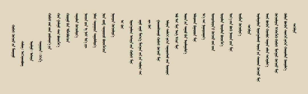 6岁小朋友演唱《永恒的火布斯》,向大家介绍最古老的蒙古族第一弹拨乐器火布斯 第1张 6岁小朋友演唱《永恒的火布斯》,向大家介绍最古老的蒙古族第一弹拨乐器火布斯 蒙古音乐