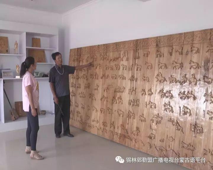 高·哈斯巴根雕刻的《蒙古族马文化经典木雕》作品与观众见面【蒙古文】 第3张