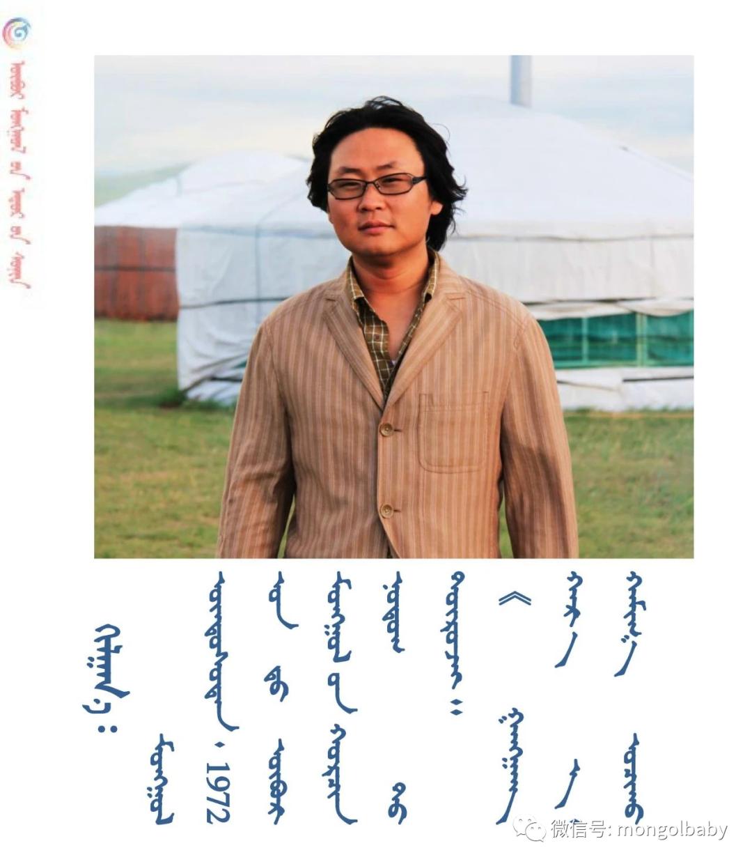 """我区三位蒙古族作家荣获""""骏马奖""""~ 第8张 我区三位蒙古族作家荣获""""骏马奖""""~ 蒙古文化"""