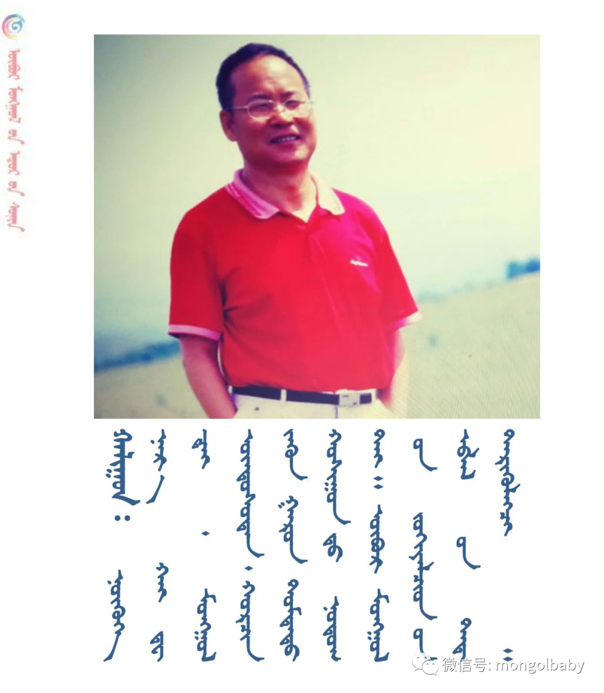 """我区三位蒙古族作家荣获""""骏马奖""""~ 第12张 我区三位蒙古族作家荣获""""骏马奖""""~ 蒙古文化"""