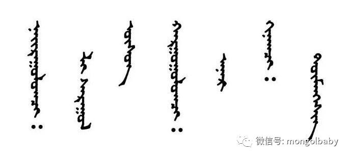 """我区三位蒙古族作家荣获""""骏马奖""""~ 第14张 我区三位蒙古族作家荣获""""骏马奖""""~ 蒙古文化"""