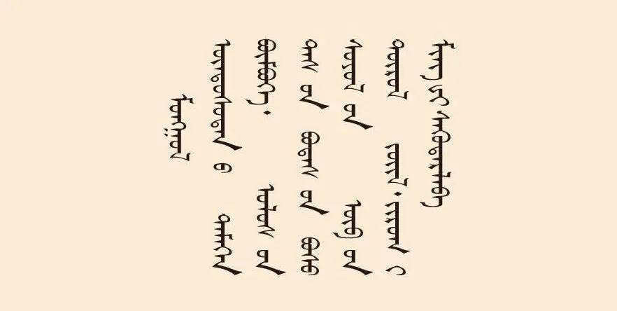 【爱上内蒙古】带您认识巴彦淖尔的非遗 第5张 【爱上内蒙古】带您认识巴彦淖尔的非遗 蒙古文库
