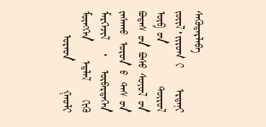 【爱上内蒙古】带您认识巴彦淖尔的非遗 第7张 【爱上内蒙古】带您认识巴彦淖尔的非遗 蒙古文库