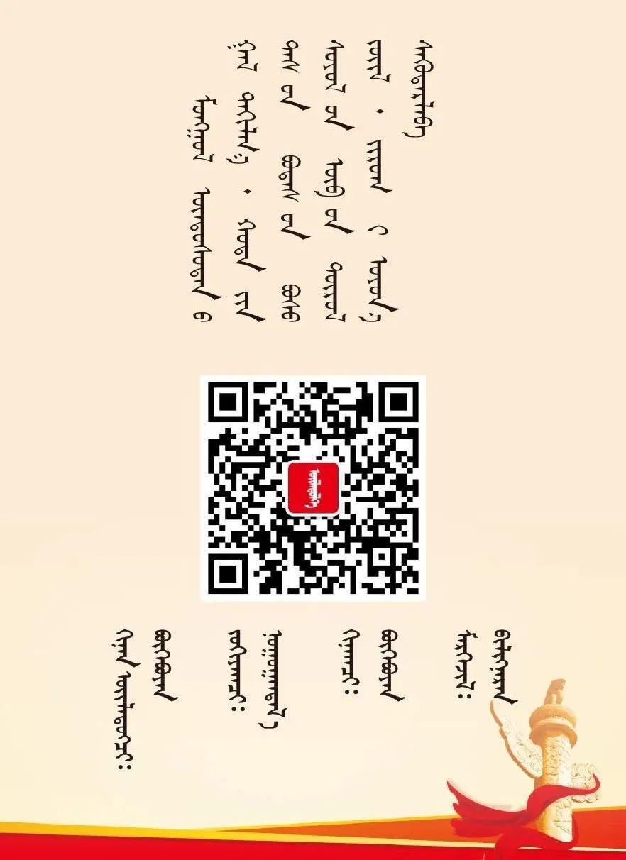 【爱上内蒙古】带您认识巴彦淖尔的非遗 第13张 【爱上内蒙古】带您认识巴彦淖尔的非遗 蒙古文库