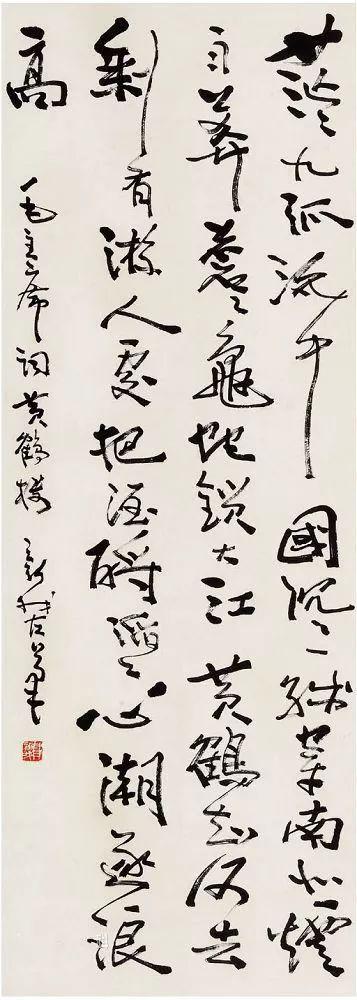 他是蒙古族后裔,担任民国海军司令,没想到书法温婉有才情 第13张 他是蒙古族后裔,担任民国海军司令,没想到书法温婉有才情 蒙古文化