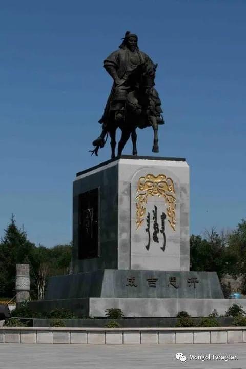 ᠤᠷᠠᠨ ᠪᠠᠷᠢᠮᠠᠯᠴᠢ - ᠯ᠂ ᠪᠤᠯᠤᠳ蒙古国雕塑家- 乐,宝力道 第9张 ᠤᠷᠠᠨ ᠪᠠᠷᠢᠮᠠᠯᠴᠢ - ᠯ᠂ ᠪᠤᠯᠤᠳ蒙古国雕塑家- 乐,宝力道 蒙古画廊