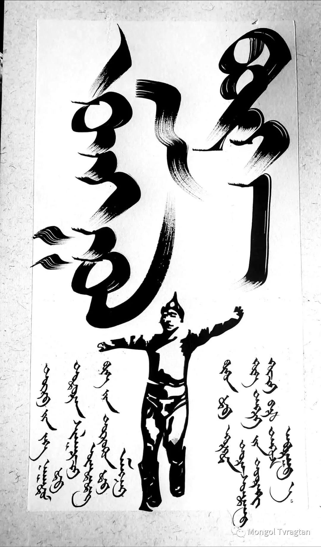 蒙古文书法ᠣᠷᠠᠨ ᠪᠢᠴᠢᠯᠭᠡ- 2 第4张