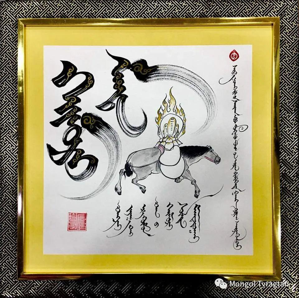 蒙古文书法ᠣᠷᠠᠨ ᠪᠢᠴᠢᠯᠭᠡ- 2 第14张