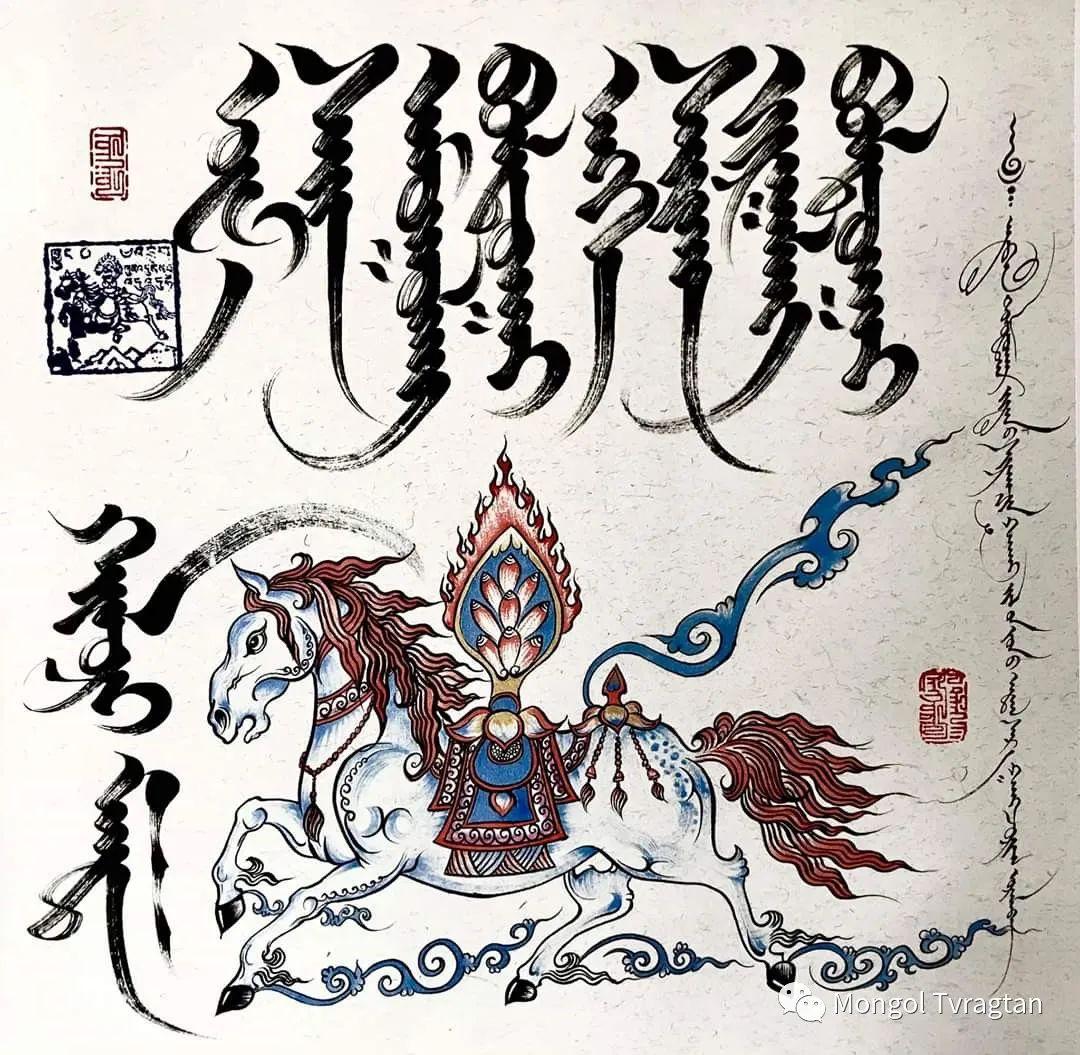蒙古文书法ᠣᠷᠠᠨ ᠪᠢᠴᠢᠯᠭᠡ- 2 第25张