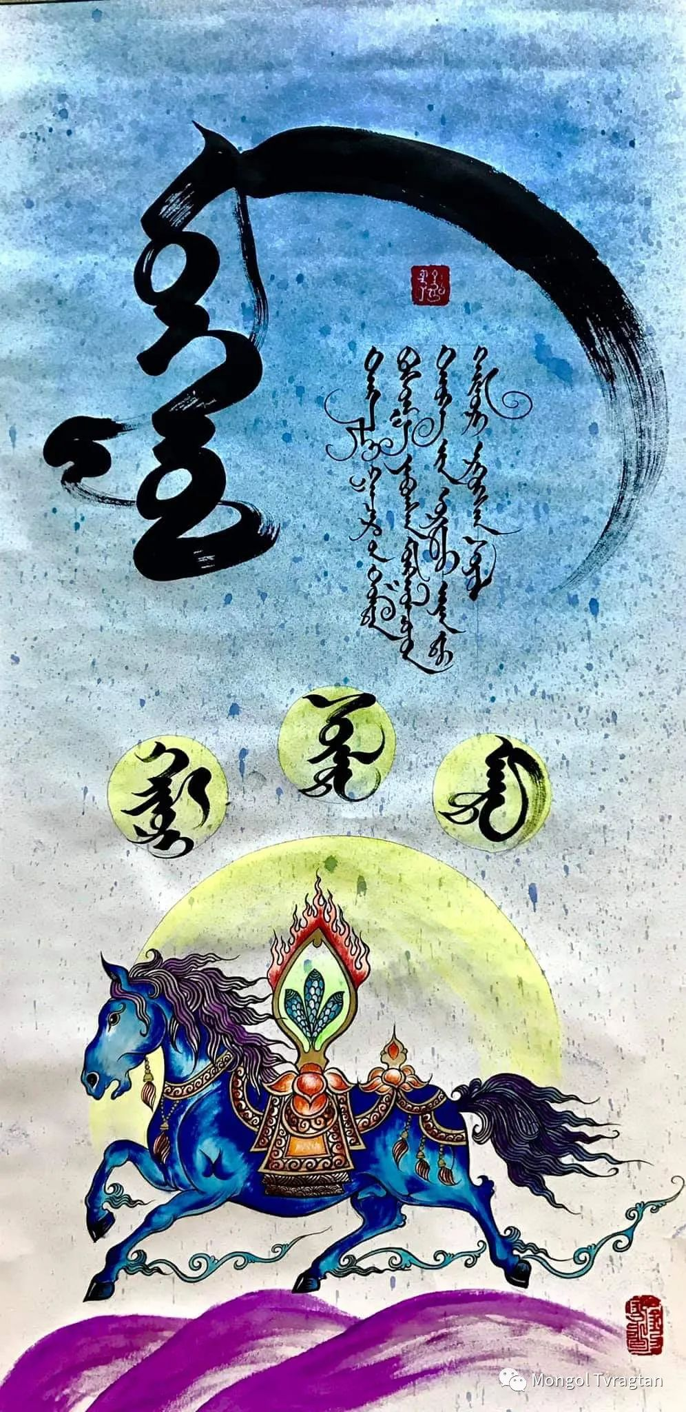 蒙古文书法ᠣᠷᠠᠨ ᠪᠢᠴᠢᠯᠭᠡ- 2 第28张