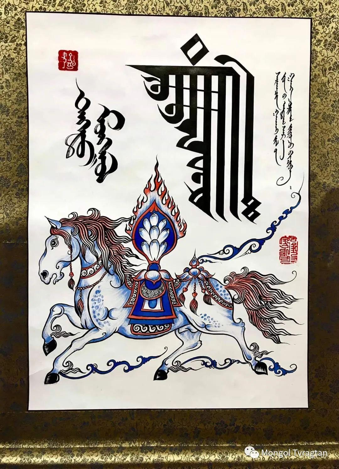 蒙古文书法ᠣᠷᠠᠨ ᠪᠢᠴᠢᠯᠭᠡ- 2 第30张