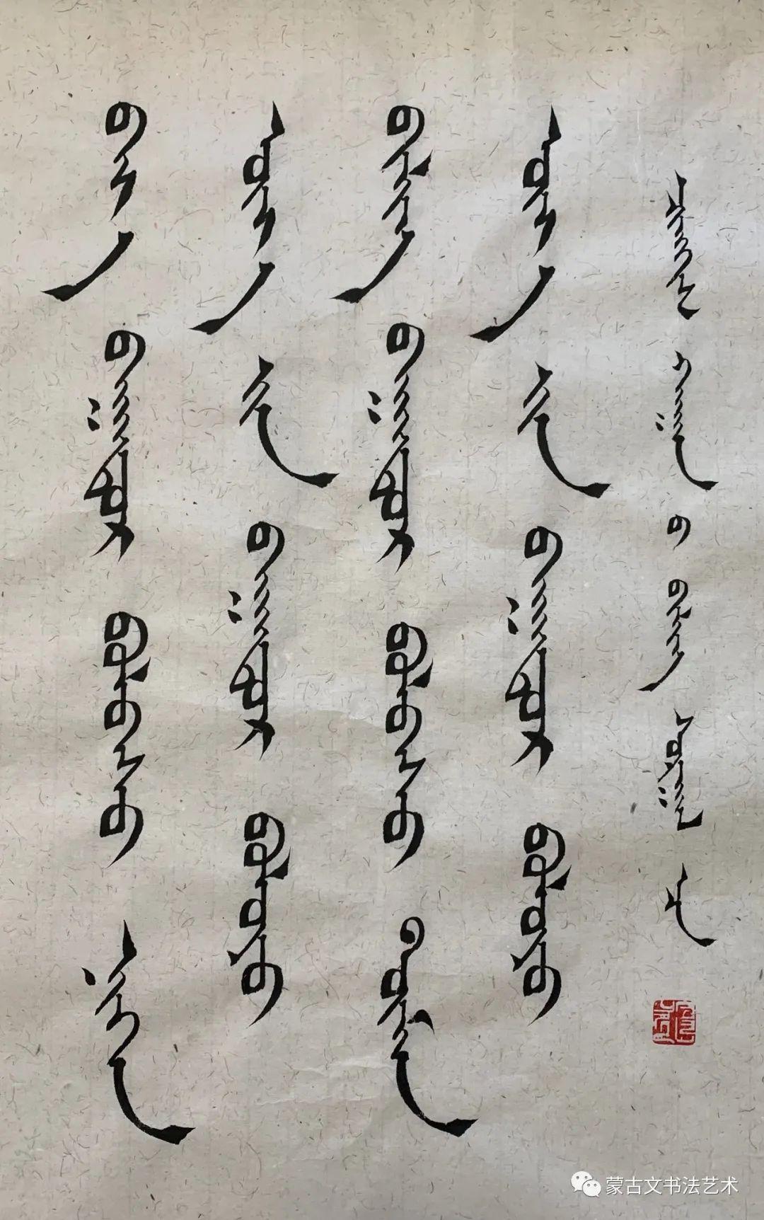 赛音吉雅楷书作品欣赏 第6张