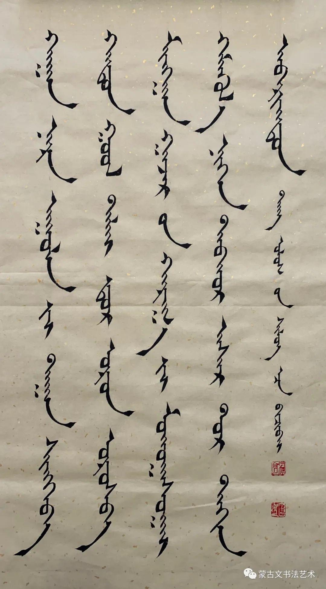 赛音吉雅楷书作品欣赏 第5张