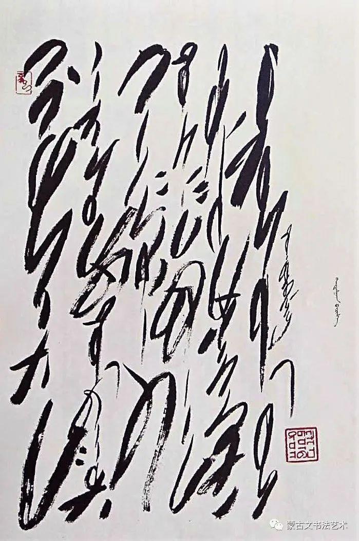 白布和新著作《蒙古文书法百问百答》中的书法作品 第11张