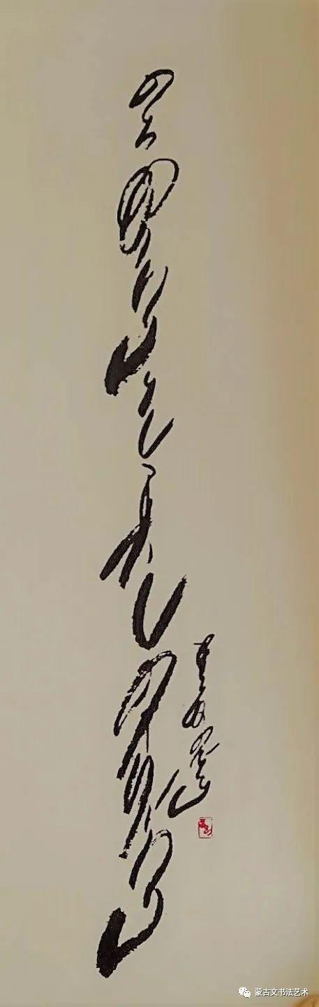 白布和新著作《蒙古文书法百问百答》中的书法作品 第12张