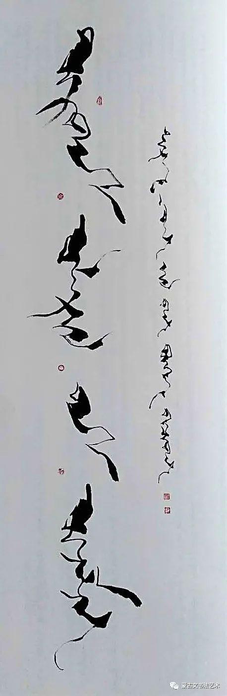 白布和新著作《蒙古文书法百问百答》中的书法作品 第16张