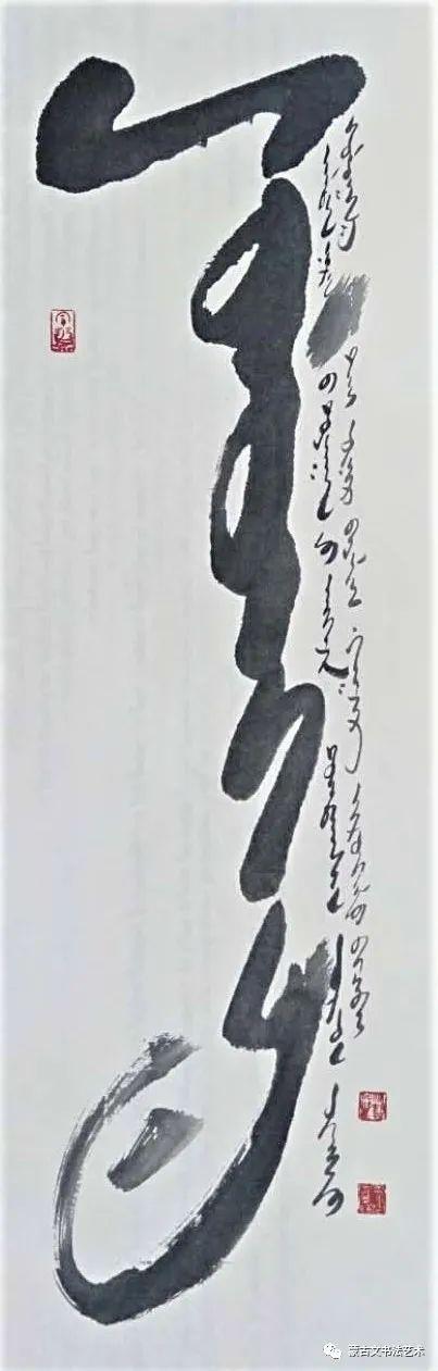 白布和新著作《蒙古文书法百问百答》中的书法作品 第23张