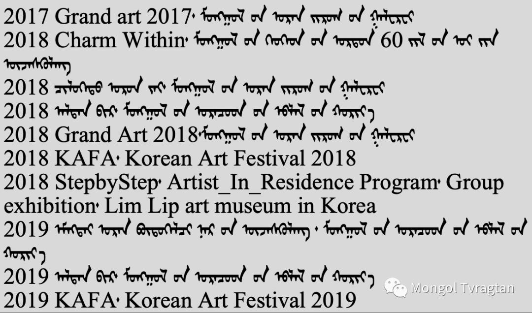 蒙古画家-苏布德玛ᠣᠷᠠᠨ ᠵᠢᠷᠣᠭ -ᠰᠣᠪᠣᠳᠮ ᠡ 第23张 蒙古画家-苏布德玛ᠣᠷᠠᠨ ᠵᠢᠷᠣᠭ -ᠰᠣᠪᠣᠳᠮ ᠡ 蒙古画廊