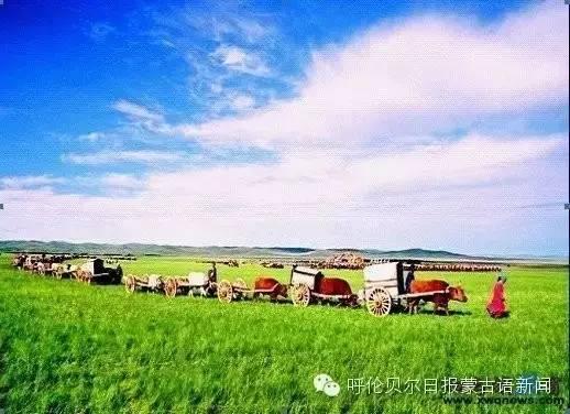 乌珠穆沁草原上的巴尔虎人(蒙古文 ) 第15张 乌珠穆沁草原上的巴尔虎人(蒙古文 ) 蒙古文化
