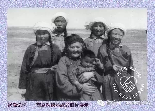 乌珠穆沁由来及老照片 第6张
