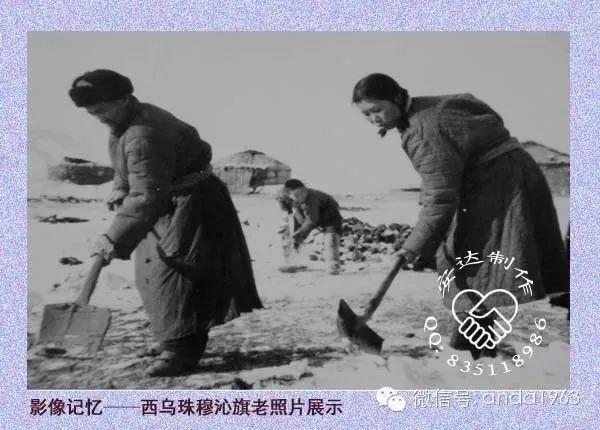 乌珠穆沁由来及老照片 第9张