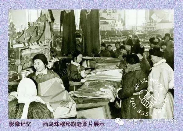 乌珠穆沁由来及老照片 第13张