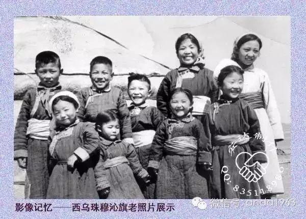 乌珠穆沁由来及老照片 第23张