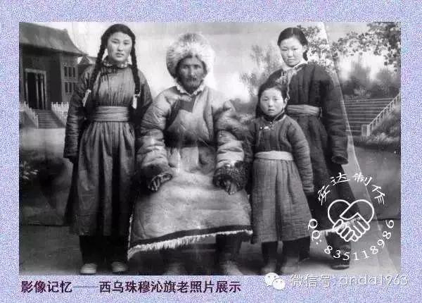 乌珠穆沁由来及老照片 第26张