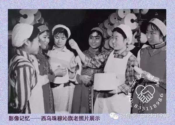 乌珠穆沁由来及老照片 第25张