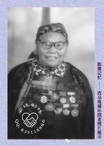 乌珠穆沁由来及老照片 第35张