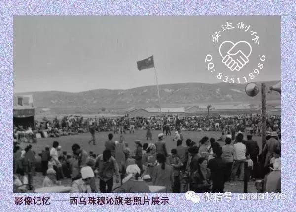 乌珠穆沁由来及老照片 第36张
