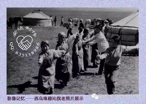 乌珠穆沁由来及老照片 第39张