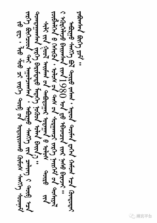 首位荣获健将称号的乌珠穆沁搏克 第8张 首位荣获健将称号的乌珠穆沁搏克 蒙古文化