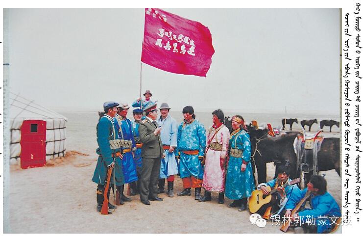 【历史的回忆】你所不知道的阿巴嘎黑马连 第6张 【历史的回忆】你所不知道的阿巴嘎黑马连 蒙古文化
