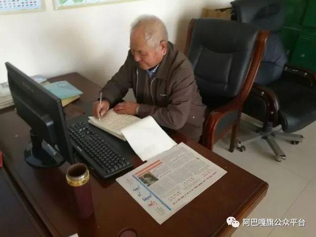 【美丽阿巴嘎】地方历史学者--都古尔(蒙古文) 第2张 【美丽阿巴嘎】地方历史学者--都古尔(蒙古文) 蒙古文化