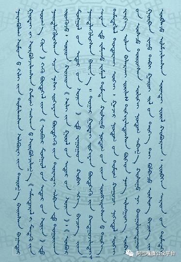 【美丽阿巴嘎】地方历史学者--都古尔(蒙古文) 第7张 【美丽阿巴嘎】地方历史学者--都古尔(蒙古文) 蒙古文化