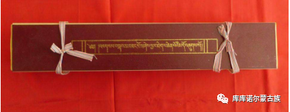 蒙古族藏文佛教历史著作及其特征 第12张 蒙古族藏文佛教历史著作及其特征 蒙古文化