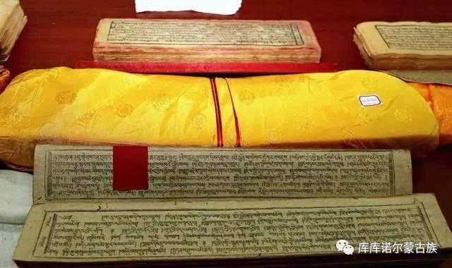 蒙古族藏文佛教历史著作及其特征 第17张 蒙古族藏文佛教历史著作及其特征 蒙古文化