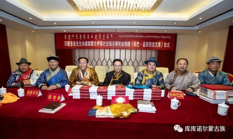 蒙古族藏文佛教历史著作及其特征 第19张 蒙古族藏文佛教历史著作及其特征 蒙古文化