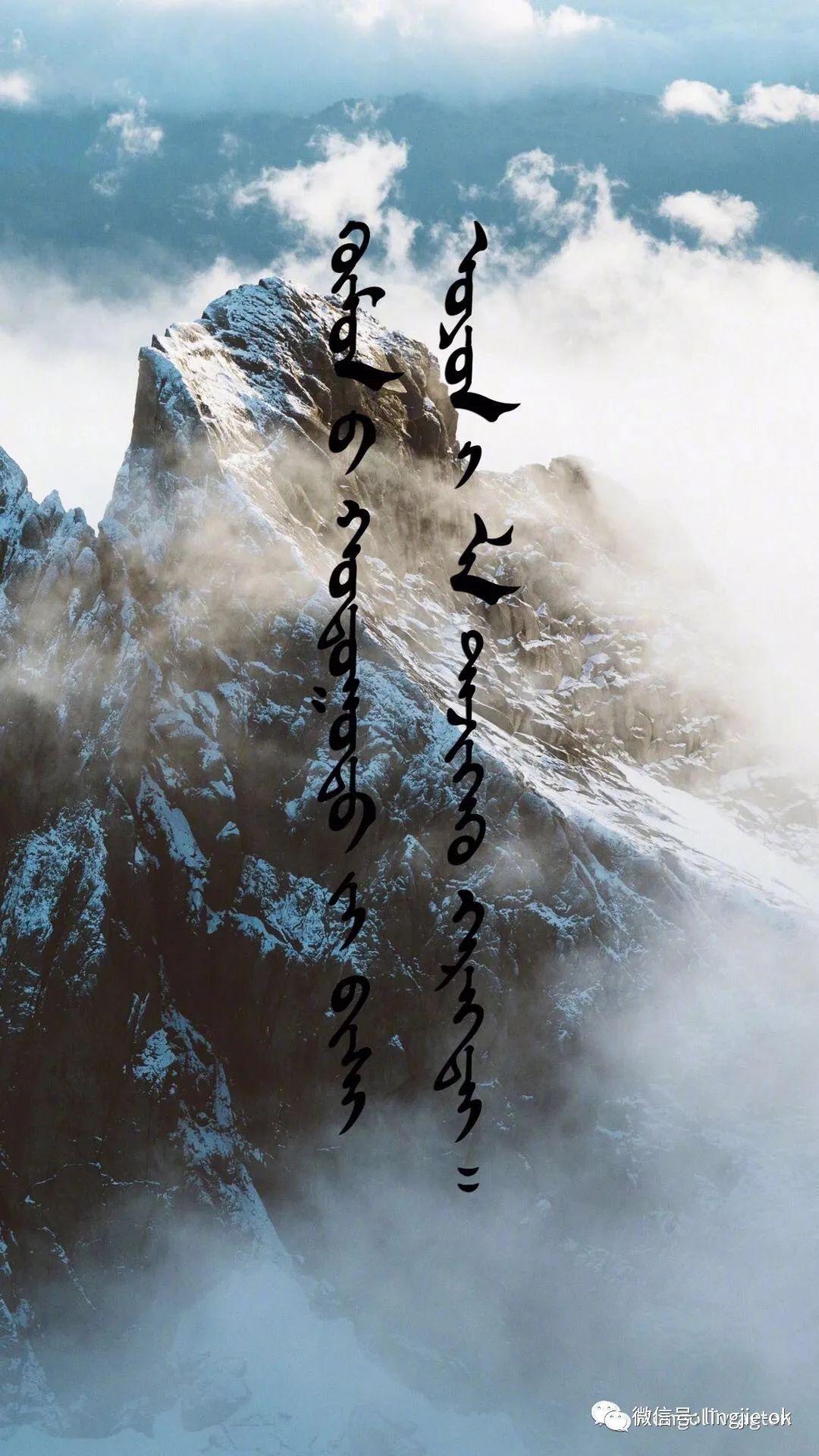 蒙古语地名汉译过程中的种种现象 第8张 蒙古语地名汉译过程中的种种现象 蒙古文化