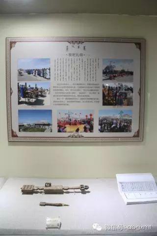 【阿巴嘎故事】阿巴嘎博物馆探幽  (一) 第16张