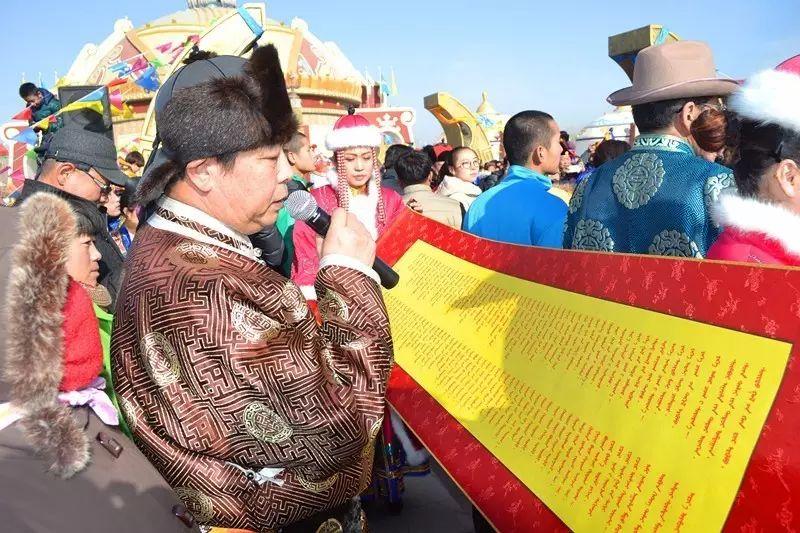 一心致力于乌拉特敖包文化 第8张 一心致力于乌拉特敖包文化 蒙古文化
