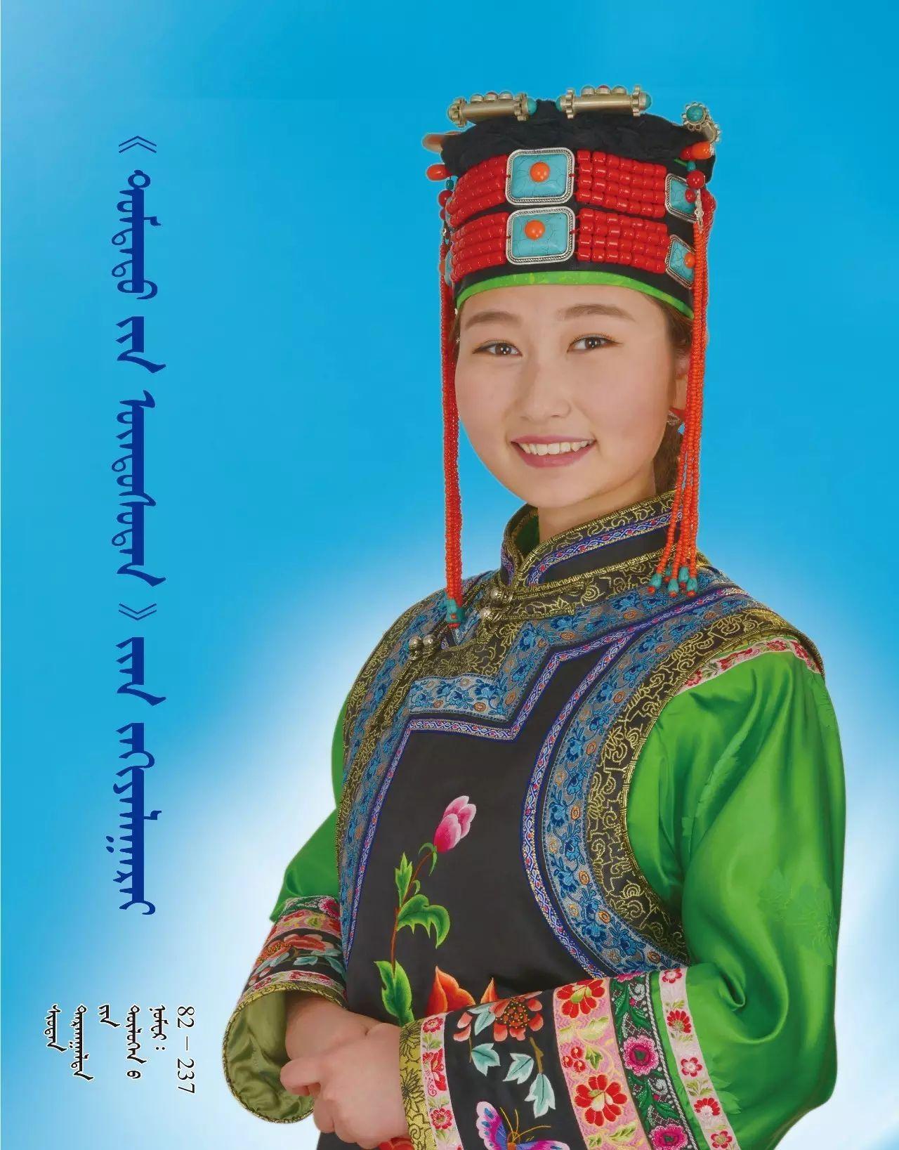 一心致力于乌拉特敖包文化 第15张 一心致力于乌拉特敖包文化 蒙古文化