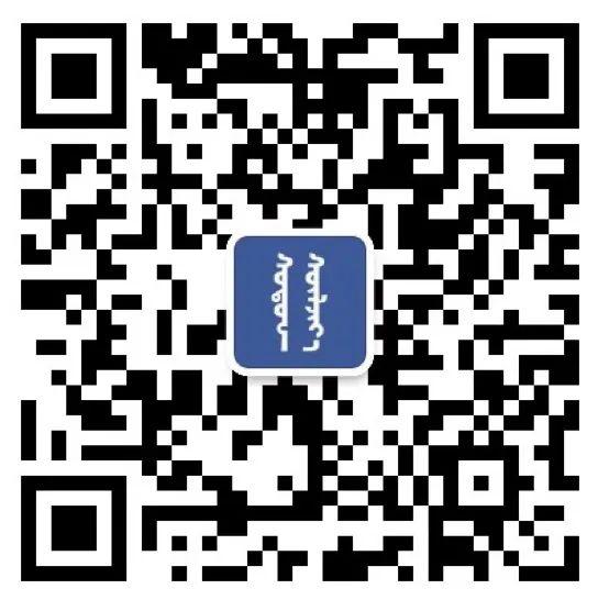蒙古国 Esu 蒙古时装2020初冬新款首发,优雅奢华! 第23张