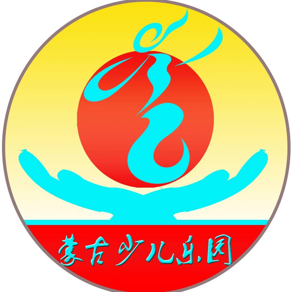 蒙古人敬茶礼仪(蒙古文)是孩子学习的好资料 第5张 蒙古人敬茶礼仪(蒙古文)是孩子学习的好资料 蒙古文库