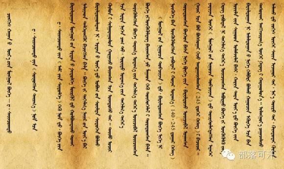 【记史资料】成吉思汗时代的蒙古式摔跤 第1张